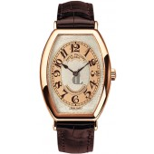 Fake Patek Philippe Gondolo Silver Brown Dial 18kt Rose Gold Brown Leather Men's Watch 5098R